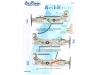 A-1H (AD-6) Douglas, Skyraider - AEROMASTER 48-543 1/48
