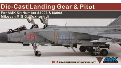 Стойки шасси и трубки Пито для МиГ-31 (AMK) - AMK 88003-8-ZDC 1/48