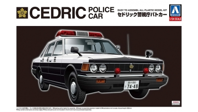 Nissan Cedric 430 Sedan Police Car 1979 - AOSHIMA 007822 THE BEST CAR GT No. 63 1/24
