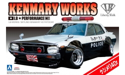 Nissan Skyline 2000GT Sedan (GC110) - AOSHIMA 010686 LIBERTY WALK No. 7 1/24 PREORD