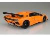 Lamborghini Diablo GTR - AOSHIMA 010693 SUPER CAR No. 25 1/24 PREORD