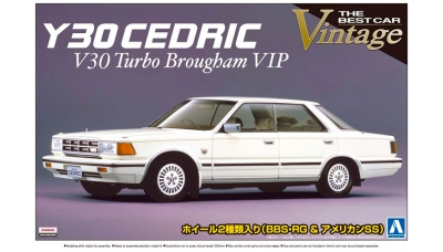 Nissan Cedric V30 Turbo Brougham VIP (Y30) 1984 - AOSHIMA 041024 THE BEST CAR VINTAGE No. 61 1/24