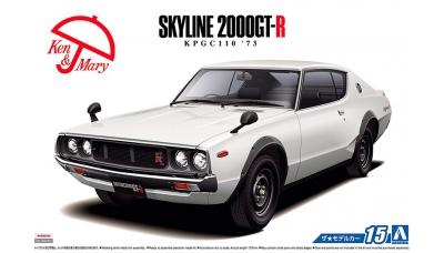 Nissan Skyline 2000GT-R (KPGC110) 1973 - AOSHIMA 052129 No. 15 1/24