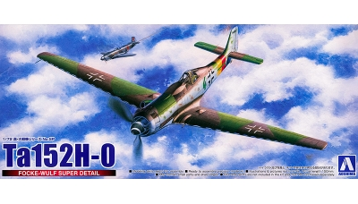 Ta 152H-0 Focke-Wulf - AOSHIMA 056455 SP 1/72