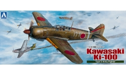 Ki-100-Ia (Kou) Kawasaki - AOSHIMA 008096 1/72