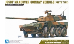 Maneuver Combat Vehicle (MCV) Mitsubishi - AOSHIMA 010174 No. 9 1/72