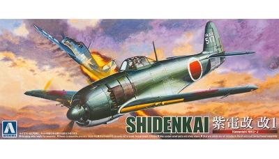 N1K3-J Kawanishi, Shiden KAI II - AOSHIMA 011706 No. 10 1/72