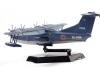 US-2 ShinMaywa - AOSHIMA 011843 No. 1 1/144