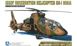 OH-1 Kawasaki, Ninja - AOSHIMA 014349 No. 13 1/72