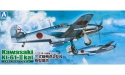 Ki-61-II-KAIa Kawasaki, Hien - AOSHIMA 022290 No. 14 1/72