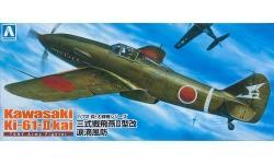 Ki-61-II-KAIa Kawasaki, Hien - AOSHIMA 022467 No. 15 1/72
