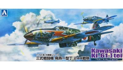 Ki-61-Id (Tei) Kawasaki, Hien - AOSHIMA 023426 No. 16 1/72