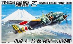 Ki-45 KAIb (Otsu) Kawasaki - AOSHIMA 032060 1/144