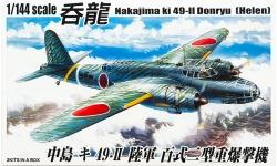Ki-49-IIa Nakajima - AOSHIMA 032077 1/144