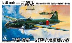 G4M1 Model 11 Mitsubishi - AOSHIMA 032145 1/144