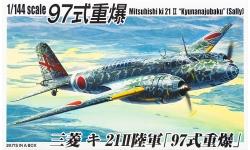 Ki-21-IIa Mitsubishi - AOSHIMA 033197 1/144