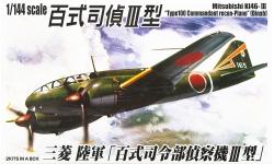 Ki-46-III Mitsubishi - AOSHIMA 036426 1/144