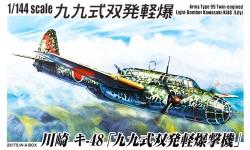 Ki-48-Ia Kawasaki - AOSHIMA 036563 1/144