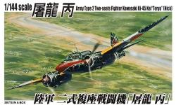 Ki-45 KAIc (Hei) Kawasaki - AOSHIMA 036570 1/144