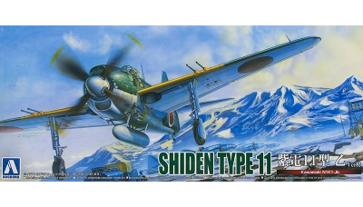 N1K1-Jb Model 11b Kawanishi, Shiden - AOSHIMA 051900 No. 18 1/72