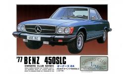 Mercedes-Benz 450 SLC (C107) 1977 - ARII 11153 No. 3 1/24