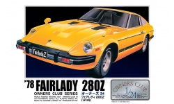Nissan Fairlady 280Z (HS130-S) 1978 - ARII 21151 No. 5 1/24