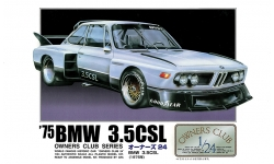 BMW 3.5 CSL (E9) 1975 - ARII 21154 No. 8 1/24