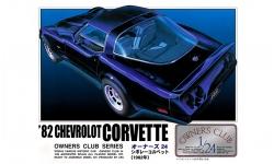 Chevrolet Corvette (C3) 1982 - ARII 31161 No. 15 1/24