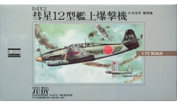 D4Y2 Model 12 Yokosuka/Kugisho - ARII 53003 1/72