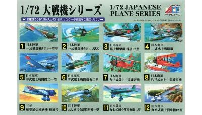 A6M2b Type 21 Mitsubishi - ARII 53005 1/72