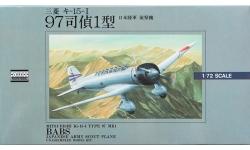 Ki-15-I Mitsubishi - ARII 53010 1/72