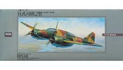 Ki-46-II Mitsubishi - ARII 53013 1/72