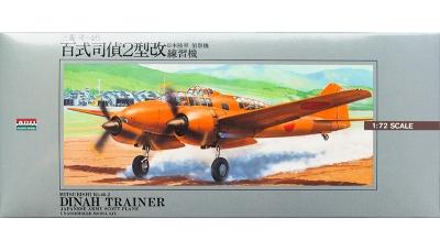 Ki-46-II-KAI Mitsubishi - ARII 53016 1/72