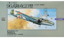 G3M3 Model 23 Mitsubishi, Rikko - ARII 53018 1/72