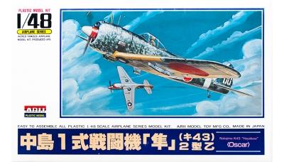 Ki-43-IIb (Otsu) Nakajima, Hayabusa - ARII A322 1/48
