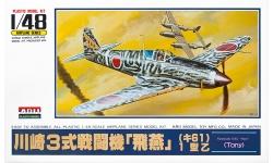 Ki-61-Ib (Otsu) Kawasaki - ARII A323 1/48