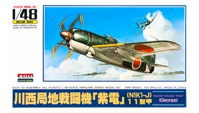 N1K1-Ja (Kou) Model 11a Kawanishi, Shiden - ARII A324 1/48
