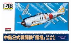 Ki-44-IIb (Otsu) Nakajima, Shoki - ARII A328 1/48