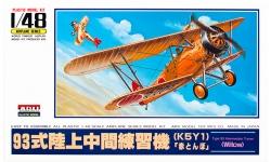 K5Y1 Yokosuka, Akatombo - ARII A338 1/48