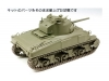 M4A1, Sherman - ASUKA 35-022 1/35