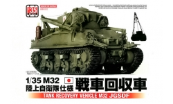 M32 Tank Recovery Vehicle - ASUKA 35-029 1/35