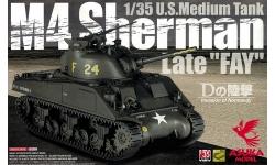 M4A2, Sherman - ASUKA 35-032 1/35