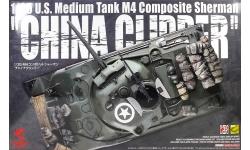 M4 Composite, Sherman - ASUKA 35-034 1/35 PREORD