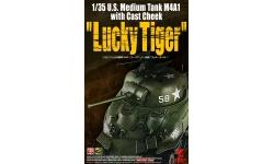 M4A1, Sherman - ASUKA 35-035 1/35