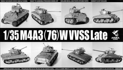 M4A3(76)W, Sherman - ASUKA 35-043 1/35