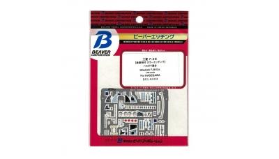 Фототравление для F-2B Mitsubishi (HASEGAWA) - BEAVER CORPORATION BEL4003 1/48