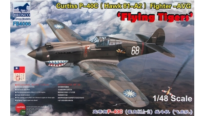 P-40C Curtiss, Warhawk - BRONCO FB4006 1/48