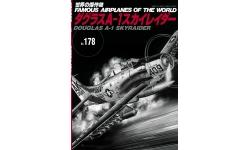 A-1 Douglas, Skyraider - BUNRINDO FAMOUS AIRPLANES OF THE WORLD No. 178