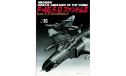 F-4E/F/G McDonnell Douglas, Phantom II - BUNRINDO FAMOUS AIRPLANES OF THE WORLD No. 183