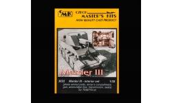 Marder III, Panzerjäger 38(t), Sd.Kfz. 139. Конверсионный набор (TAMIYA) - CMK 3022 1/35